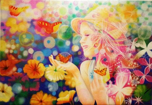 Das Glück ist eine Seifenblase